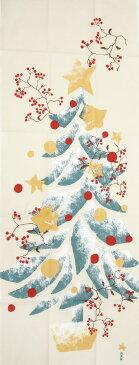 濱文様 捺染絵手拭い 「もみの木とサンキライ」 【メール便OK】