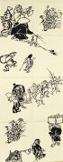 【ゆうパケット・クリックポストOK】梨園染注染手ぬぐい「鳥獣戯画」【RCP】532P26Feb16