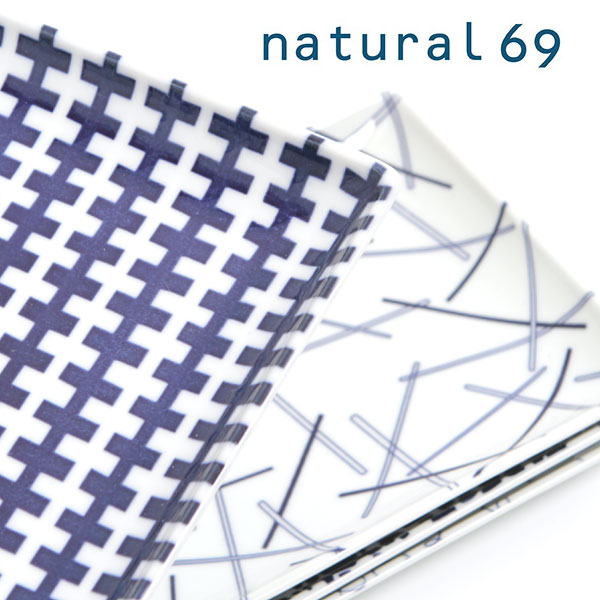 【natural69】 swatch 長角皿 <波佐見焼>【RCP】