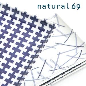 【natural69】 swatch 長角皿 <波佐見焼>【RCP】05P26Mar16