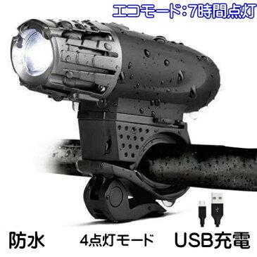 自転車 ライト USB LED 防水 明るい usb充電 ハンドル取り付け 持ち運び 工具不要 人気 おすすめ サイクル 軽い 200ルーメン