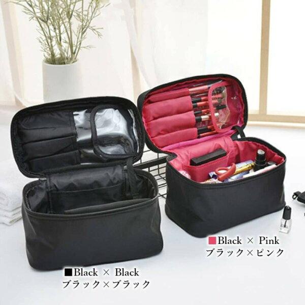 化粧ポーチコスメポーチメイクポーチ機能的使いやすい大容量コンパクト小さめおしゃれポーチブラシ収納ファスナー10代20代ブランド箱