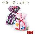 和の香りをまとって日本美人!和風香水のおすすめは?