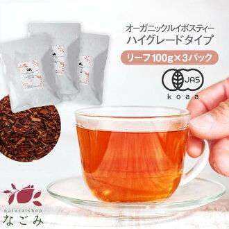 Organic JAS organic Rooibos, high-grade ★ leaf 100 g 3 Pack set