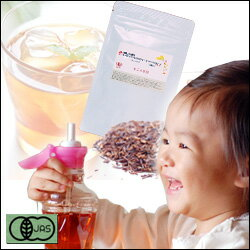 3 pack set ・ of organic JAS organic rooibos tea super high-grade leaf 100g