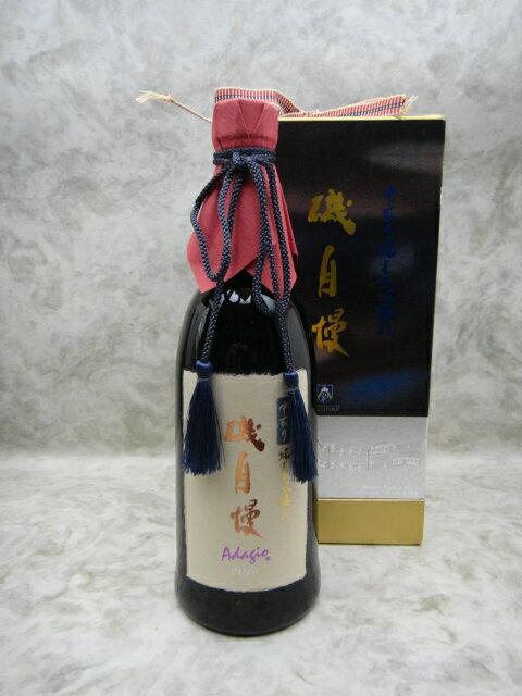 磯自慢 純米大吟醸中取り35 Adagio (アダージョ) 720ml (2014年12月) (磯自慢酒造) (静岡県 日本酒) ※包装不可:銘酒館なごみ