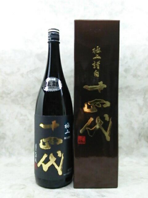 十四代 純米大吟醸 極上諸白 日本酒 1800ml 2019年詰