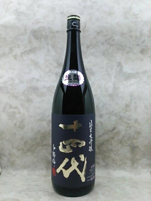 米 吟醸 大 純 白鶴