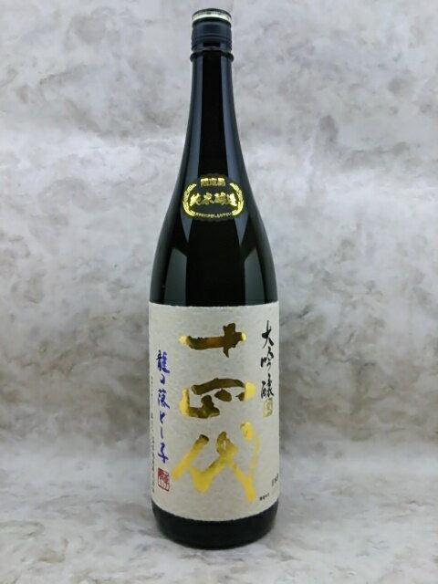十四代 龍の落とし子 純米大吟醸 日本酒 180...の商品画像