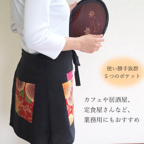 大丸Nagominosato『和柄カフェエプロン紐タイプ』