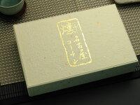 純系名古屋コーチン燻製セット4,480円(税込)【送料無料】【ギフト】【お中元】