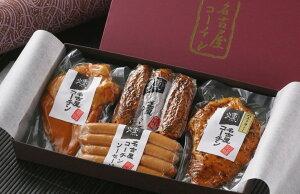 【送料無料】3,000円(税込) 純系名古屋コーチン 燻製セット品番 RK−29−BS 鶏肉 …
