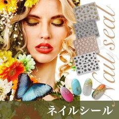 【2015年新作】ネイルシール お花と蝶々モチーフ♪選べる14種類★ジェルネイルの埋め込みにも…