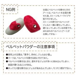 【メール便OK】ネイルシールQJ_L(ウォーターネイルシール)