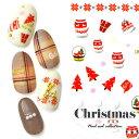 ネイルシール クリスマス サンタ クリスマスツリー 手袋 文...