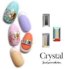 高品質 クリスタルガラス ラインストー