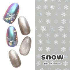 ネイルシール 雪結晶 極薄で伸縮性あり