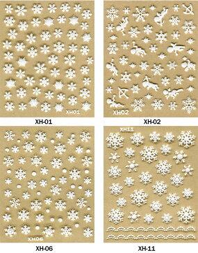 【メール便OK】【粘着力UPの改良版3Dネイルシール】今までの3Dネイルシールとはちょっと違う♪選べる28種類(パッケージなし) 冬限定!雪結晶4種類 ジェルネイルへの埋め込みOK