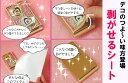 【メール便OK】デコ電する前にコレ貼ろう★携帯保護シート★失敗してもO...