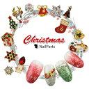 【メール便OK】ジェルネイルに埋め込みOK クリスマスネイル...