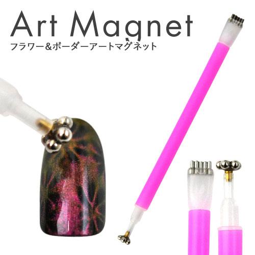 キャッツアイ カラージェル 磁石 マグネット フラワー ボーダー ジェルネイル レジン 『キャッアイジェル』専用磁石に新型マグネット登場★模様がつけれる磁石