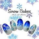 ネイルシールで本格かわいいクリスマス 雪の結晶 結晶 | ジ...