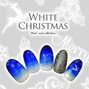 ネイルシールで本格かわいいクリスマス 雪の結晶 結晶 ホワイ...