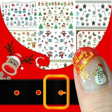 【メール便OK】ネイルシール かわいい クリスマス プレゼント サンタクロース トナカイ 雪の結晶 | ジェルネイル ネイル ネイル用品 ジェル シール 貼るだけ クリスマスネイルシール セルフジェルネイル クリスマスネイル スノー ネイルアート セルフネイル ネイルパーツ