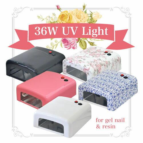 ジェルネイル用UVライト36W(UVライプスーパープロフェッショナル36W)