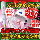 【Xmasプレゼント付】プロ用54W次世代ライト【オフ用マシ...