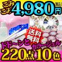 ★220点★4980円【送料無料】可愛カラージェル10色付★強力チップ型LED10Wハートライト ジェルネイル キット スターター セット 1級ネ…