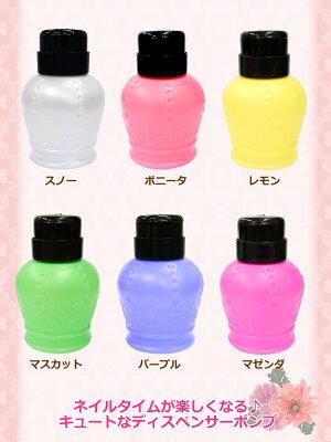選べる6色