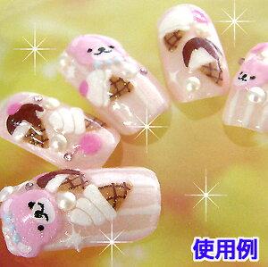 簡単かわいいネイルシールbibi deco PINKくまさん☆人気のソフトクリームネイル♪★cosme1030