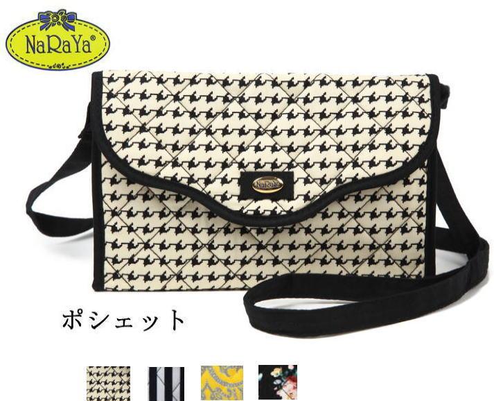產品詳細資料,日本Yahoo代標|日本代購|日本批發-ibuy99|包包、服飾|包|女士包|單肩包/斜挎包|【メール便送料無料】[NaRaYa(ナラヤ):ポシェット]1個までメール便配送可能 naraya …