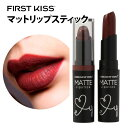 【メール便無料】マットリップスティック NEW キスニューヨーク KISS NEW YORK【在庫有】