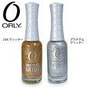 【即納OK☆】ORLY(オーリー) インスタントアーティスト【メール便不可】