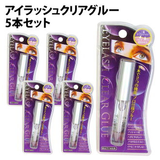 BEAUTY NAILER 2For1! アイラッシュクリアグルー set of 5