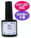 UV&LED対応☆拭き取り不要【即納OK☆】GLOCCY ノーワイプトップコート【メール便不可】