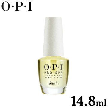 OPI プロスパ ネイル&キューティクルオイル 14.8ml オーピーアイ【あす楽】【RCP 即納】