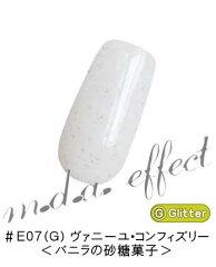 リーフジェル プレミアム・カラージェル 5g (#E07 G) m.d.a effect ヴァ…