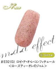 リーフジェル プレミアム・カラージェル 5g (#E32 G) m.d.a effect ロゼ…