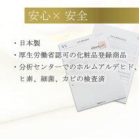 【メール便可】エンジェルクィーンフェアリーベースジェルお試し5g