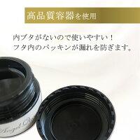 ジェルネイルミキシングジェルクリア15g(UV/LED対応カラーを薄めるラメグラデーションエンジェルクィーン)