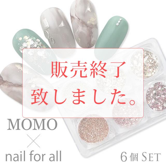 ネイルアート用品, ラメ・フィルム MOMO 6 ()