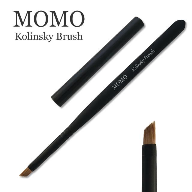 ジェルネイル, ジェルブラシ MOMO Kolinsky French ( ) ()