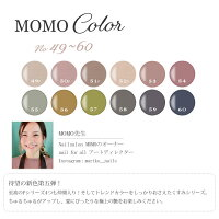 カラージェルMOMObynailforall3g12色セット49-60