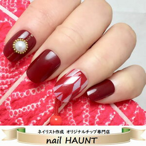 ★ Free shipping by mail ★ ☆ Japanese pattern / Bordeaux red × Yaha pattern ☆ Angel / Bordeaux × Yaha pattern hand-painted art rich 1 grain pearl jewelry ☆ Perfect for adult ceremonies, kimono, hakama, graduation ceremony ♪ Auspicious Japanese traditional design nail tip ☆ artificial nail ☆ artificial nail ☆ artificial nail ☆