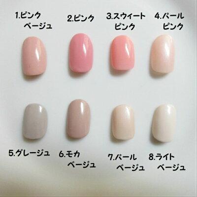 【楽天市場】ネイルチップ シンプルワンカラー