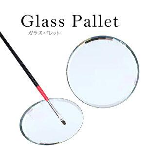 ガラスパレット