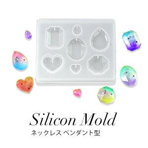 UVレジンレジン3Dネイルパーツが簡単に作れるシリコンモールド!
